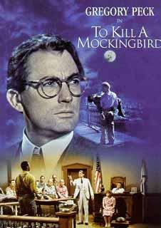Wonder Years: To Kill A Mockingbird