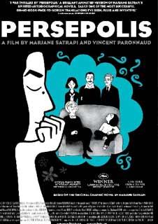 Cinema Book Club: Persepolis