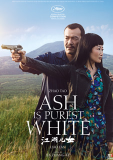 GFS: Ash Is Purest White