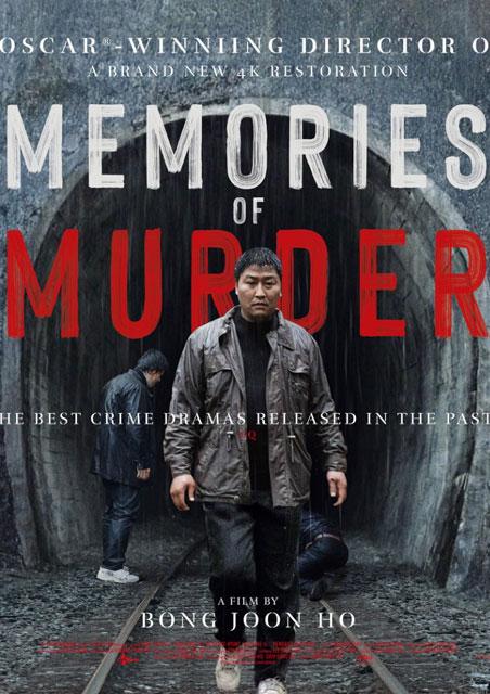 Memories of Murder Re-Release