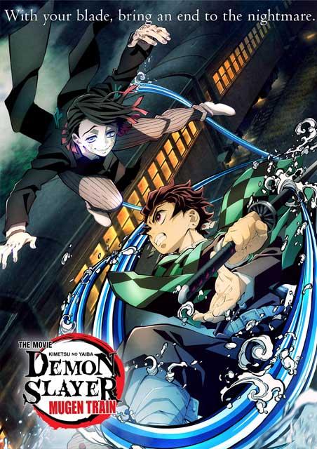 Demon Slayer: Mugen Train (Subtitled)